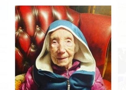 الجدة آمي