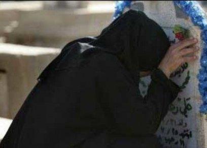 الإفتاء تجيب عن حكم زيارة النساء للمقابر