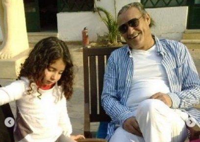 فاروق الفيشاوي مع حفيدته