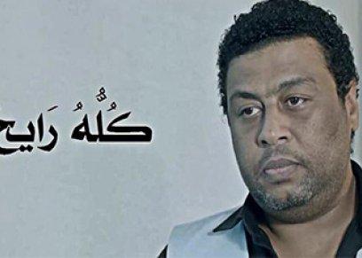 كله راح.. تجهيزات البنات ليلة العيد