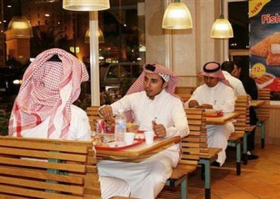 المطاعم السعودية