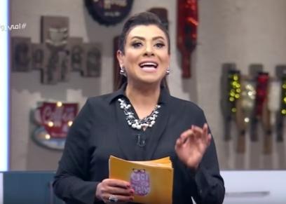 الفنانة نشوى مصطفى