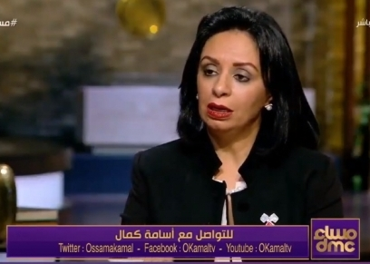 مايا مرسي