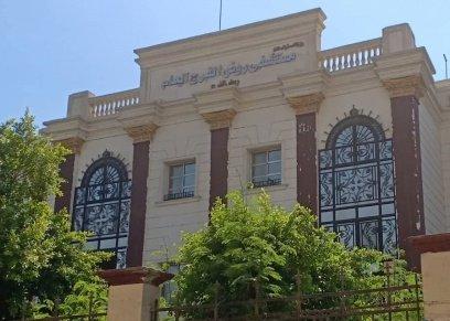 مستشفى جراحات اليوم الواحد في روض الفرج