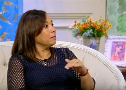 الدكتورة راندا السلاوي