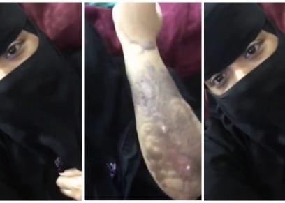 الفتاة السعودية