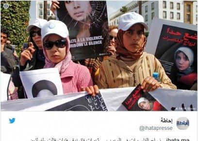 جمعية مغربية تكشف تفاصيل جديدة حول زواج القاصرات