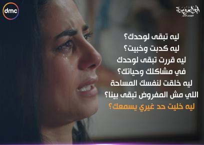 فجر|| فتيات عن خيانة طارق في