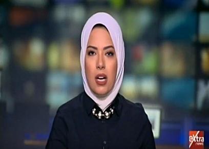آية عبدالرحمن