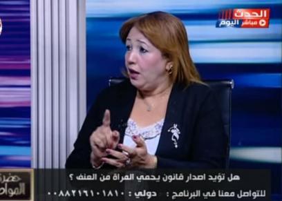 قالت الدكتورة مريم حليم عضو المجلس القومى للمرأة، إن نجاح أي أسرة في العالم تتوقف على المرأة والعامل النفسي لها؛ حيث أنه العامل الرئيسي في تسهيل مهامها وإتقانها وتفانيها به:
