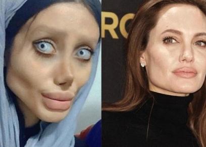 أنجلينا جولي الحقيقية والإيرانية