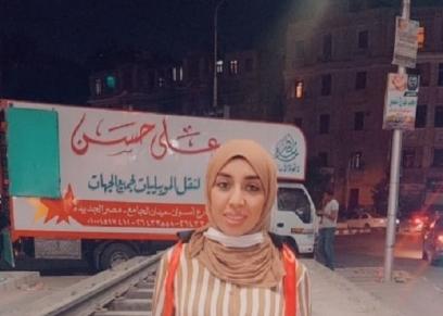 منال منصور