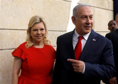 زوجة رئيس الوزراء الإسرائيلي بنيامين نتانياهو