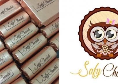 صفاء تصنع الشوكولاتة وتكون لنفسها علامة تجارية