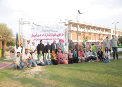 مستشفي 2020 لعلاج الأورام بصعيد مصر تكرم السيدات المحاربات ضد السرطان