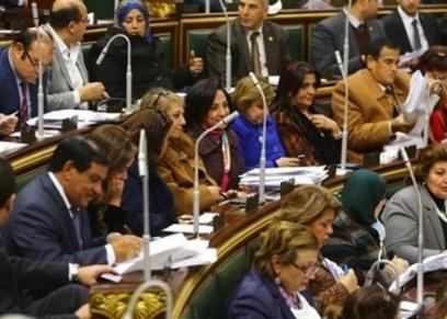 نائبات البرلمان