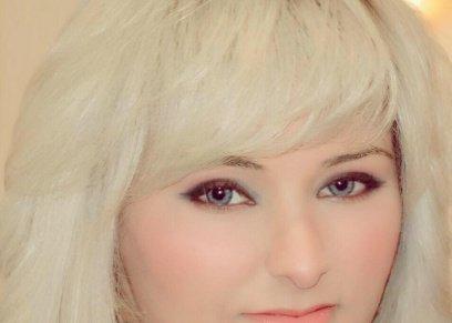 دينا أنور
