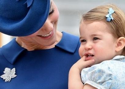 الأميرة البريطانية شارلوت