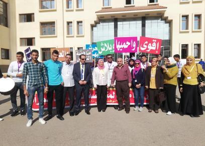 حملة لمناهضة العنف ضد المرأة بجامعة كفر الشيخ