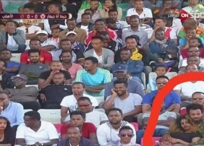 مباراة الاهلي و جيما الإثيوبي