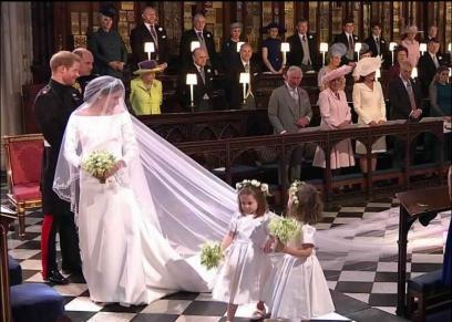 العرس الملكي