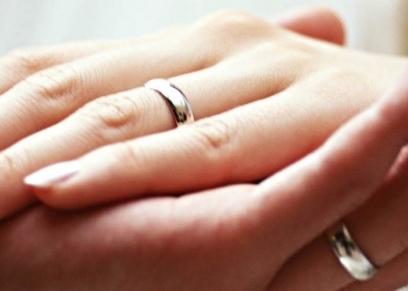 زواج المسلمة من غير المسلم