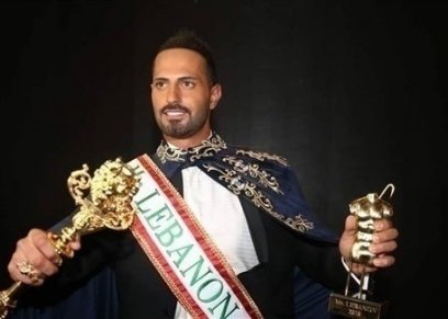 ملك جمال لبنان