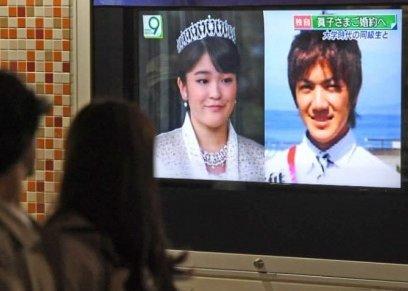 الأميرة ماكو والمحامِ كي كومورو
