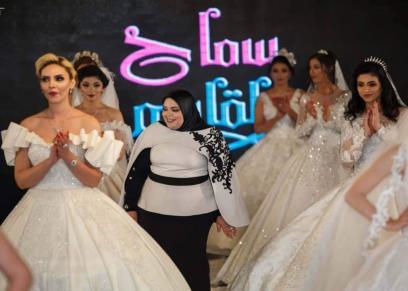 بالصور| 22 مارس.. عرض أزياء للمصممة سماح القاسم في رأس البر