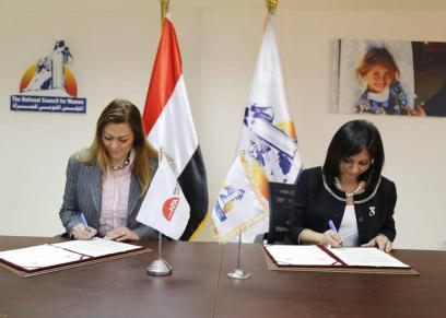 مايا مرسي توقع بروتوكول تعاون مع الدكتورة رشا راغب