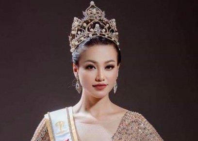 ملكة جمال الأرض