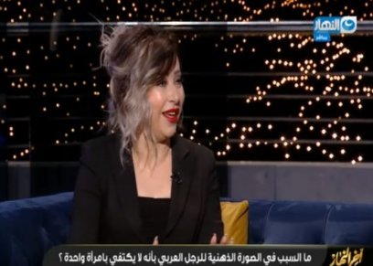 هدى بن عمر