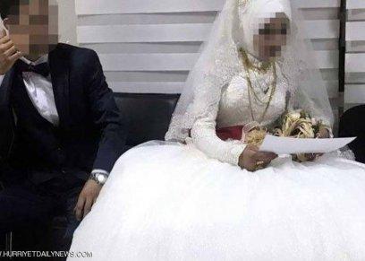 عروس قاصر