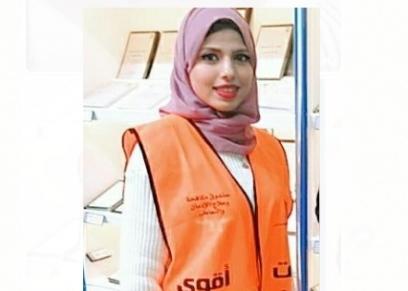 مريم محمد تلتحق بمبادرة انت اقوى من المخدرات