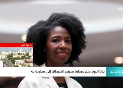 طبيبة امريكية