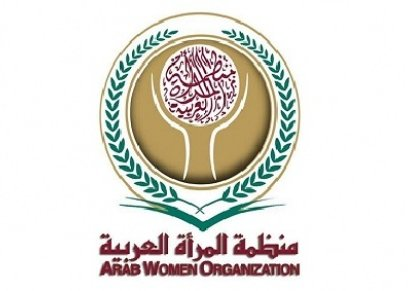 المرأة العربية تشارك في مؤتمر