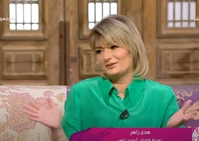 هدى زاهر، زوجة الفنان أحمد زاهر