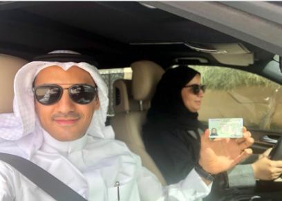 الازواج السعوديين