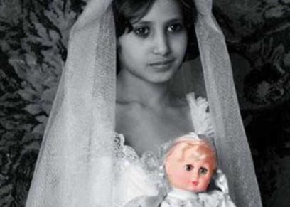 10 أضرار جسدية تصيب الطفلة عند زواجها منها.. الجماع المؤلم وتهتك المهبل