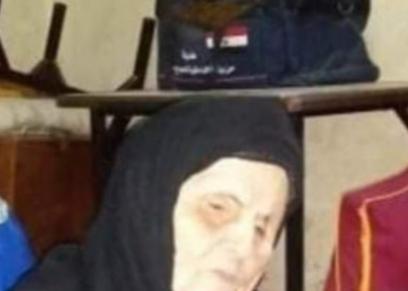 وفاه الحاجه