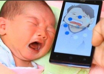 سبب بكاء الطفل