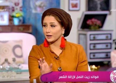 أمينة طاهر