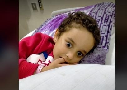 الطفل مروان يتعرض لحادث سير
