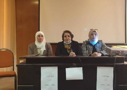 قومي المرأة بكفر الشيخ ينظم ندوة توعوية« اتكلمي- احنا معاكي»