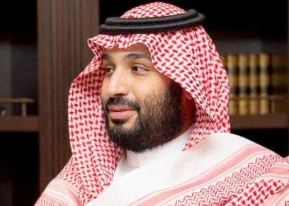 الأمير محمد بن سلمان - أرشيفية