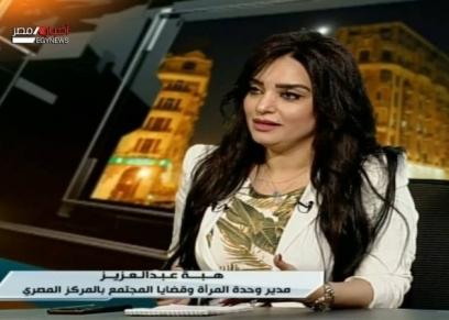 هبة عبدالعزيز
