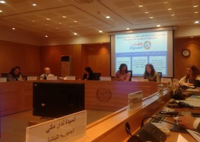 القومي للمرأة يشارك باجتماع فريق الخبراء لمراجعة التقرير الاقليمي حول التقدم المحرز