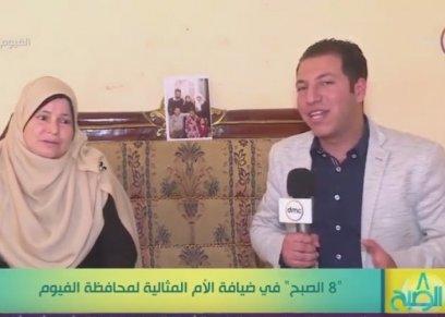 سامية عبد العظيم الأم المثالية بالفيوم