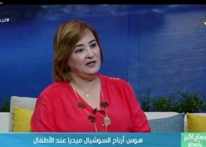 الدكتورة هالة منصور أستاذ علم الاجتماع في جامعة بنها