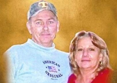 جريمة قتل زوجين